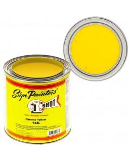 1-Shot ®️ Краска цвет 134 Chrome Yellow